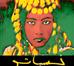 Badiaa Bouhrizi